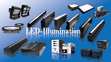 検査・画像処理用LED照明製品