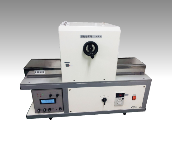 UV 硬化装置 シャトル式UV 硬化装置 (シンプルタイプ)