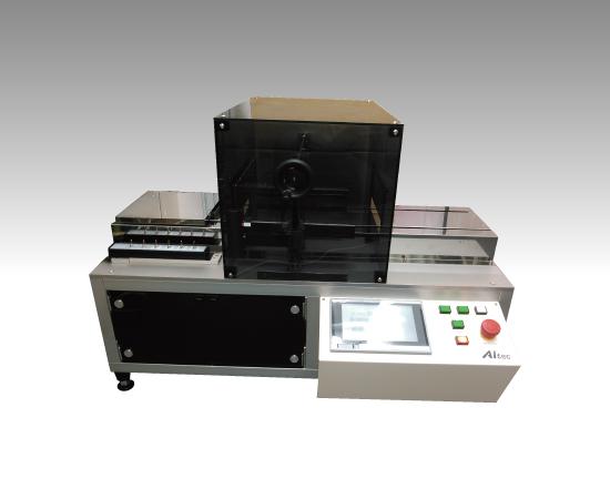 UV 硬化装置 シャトル式UV 硬化装置 (複数波長搭載)