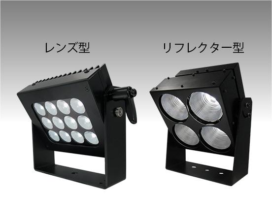 投光器 LFSシリーズ